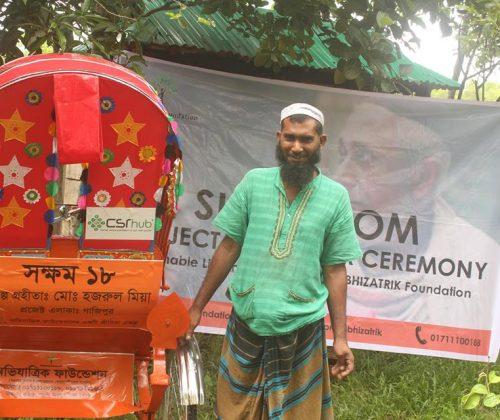 SHOKKHOM Project No 18: Rickshaw Project
