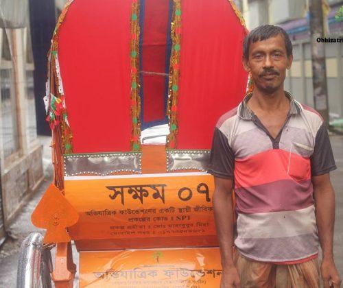 SHOKKHOM Project No 07: Rickshaw Project