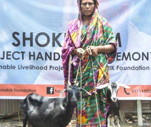 SHOKKHOM Goat Project