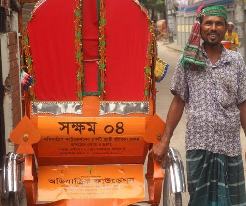 SHOKKHOM Project No 04: Rickshaw Project