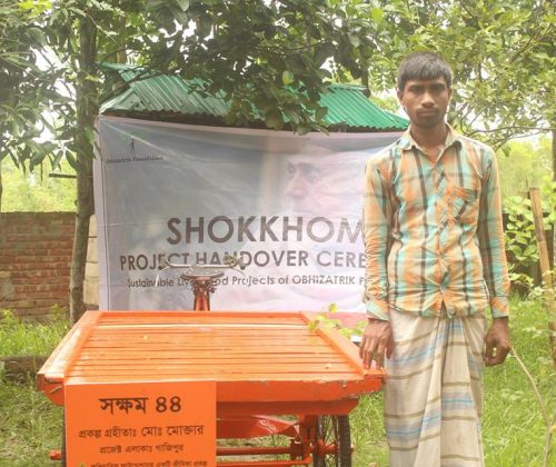 SHOKKHOM Project No 44: Van Project