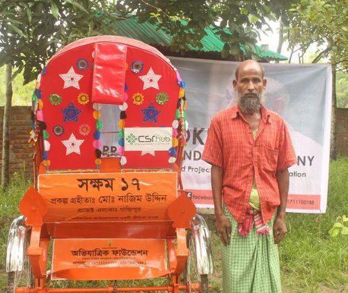 SHOKKHOM Project No 17: Rickshaw Project