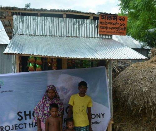 SHOKKHOM Project No 20: Rickshaw Project