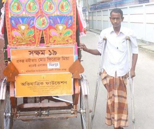 SHOKKHOM Project No 19: Auto Rickshaw Project