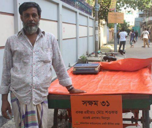 SHOKKHOM Project No 31: Fish Business on Van Project