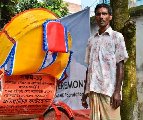 SHOKKHOM Project No 11: Rickshaw Project