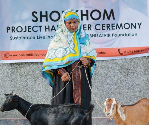 SHOKKHOM Project No 70: Goat Project
